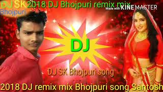 DJ 2018 Bhojpuri mix remix song super hit Maithili remix DJ Santosh Madhubani super hit remix songs