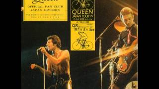 Medley de Queen 9 (Japan Tour Medley)
