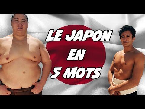 Le Japon en 5 mots - MDR 73