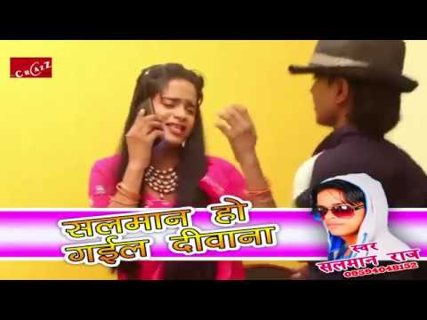 Sexy xxx video bhojpuri new song  super hit song