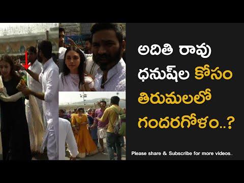 Xxx Mp4 Tamil Top Hero Dhanush Aditi Rao Hydari And Srikanth Family At Tirumala Temple 3gp Sex