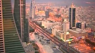 Bahrain song