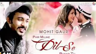 New Hindi Songs 2016 ❤ Phir Mujhe Dil Se Pukar Tu - Mohit Gaur ❤ Valentine's Day ❤ Latest Songs 2017