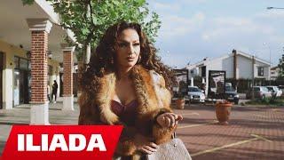 Adelina Ismaili - T'IQJA