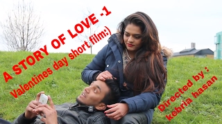 Valentines day bangla natok 2015 / A STORY OF LOVE-1