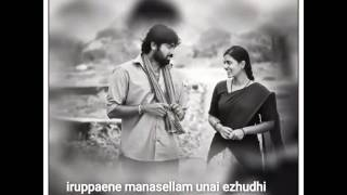 whatsapp status tamil cut songs