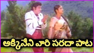 Duet Song Of ANR And Jayasudha In Telugu - Srivari Muchatlu Video Songs