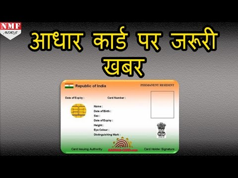 Xxx Mp4 अब तुरंत मिलेगी Aadhaar Card की हर जानकारी शुरू हुआ Helpline Number 1947 3gp Sex