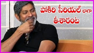 Jagapathi Babu Comments On Puri Jagannadh Pokiri Movie | ISM Latest Interview