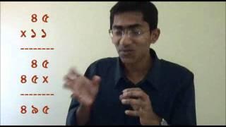 Goniter Ronge গণিতের রঙ্গে-পর্ব ২-কী নিষ্ঠুর!