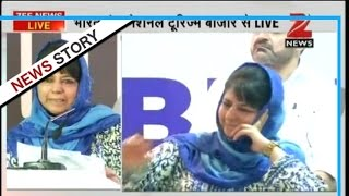 Mehbuba Mufti's emotional address to media after a ruckus in her program