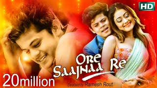 Ore Saajnaa Re - Odia Music Video | A LOVE SONG By Sidharth TV &  91.9 FM
