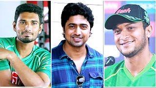 সাকিব মাহমুদুল্লাহ কে নিয়ে একি বললেন কলকাতার দেব ??? | Shakib Al Hasan Mahmudullah Riyad Kolkata Dev