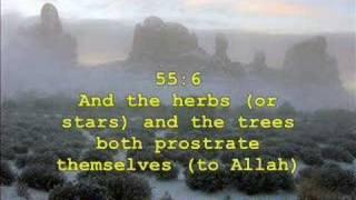 Abdul-Basit--Al-Qamar (Verse 49) to ArRahman(Verse 27)