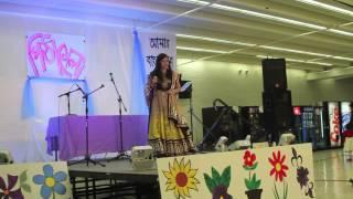 Tor Ek Kothai cover sang by Tanjina Islam