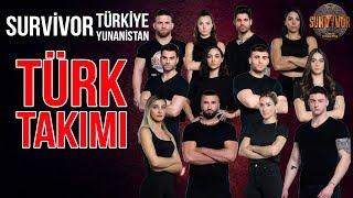 Türkiye Takım Tanıtımı | Survivor Türkiye - Yunanistan