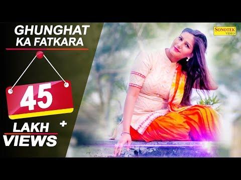 Xxx Mp4 Ghunghat Ka Fatkara Sapna Chaudhary Masoom Sharma Sheenam Haryanvi Song 3gp Sex