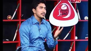 Robi Cricket 360 | EP 16(Soumya Sarkar)