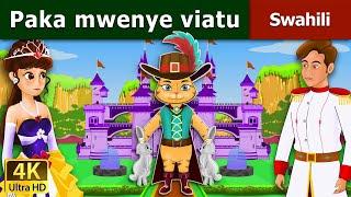 Paka mwenye viatu | Hadithi za Kiswahili | Katuni za Kiswahili | Swahili Fairy Tales