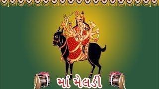 મોહનભાઈ મારૂં ના ડાકલા Mataji no mandavo Solanki Bhupat dakla