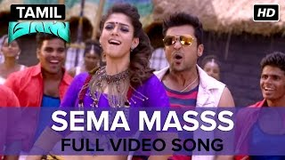 Sema Masss | Full Video Song | Masss