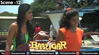 Kajol tells Shilpa Shetty that she is in love (Baazigar)