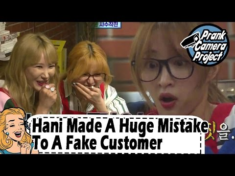 [Prank Cam Project | EXID's Hani] Hani Made A Huge Mistake To Fake Customers 20170416