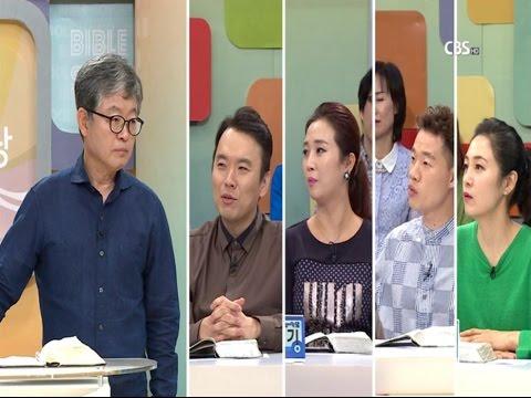 CBS 성서학당 베드로전서 1강