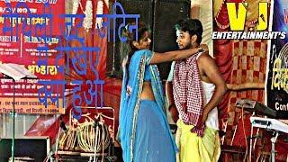 जट- जटिन Maithili Lokgeet 2017//VIKASH JHA VJ & POONAM//MAITHILI Hit Videos Songs