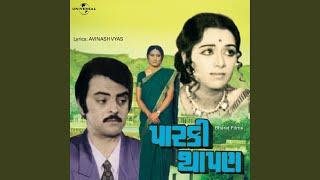 Dikri To Parki Thapan (Parki Thapan/ Soundtrack Version)
