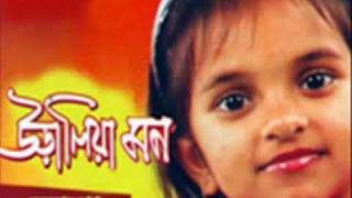 bangla new music Uralia mon  Asa