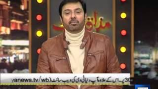 Dunya News -- Mazaaq Raat - 10-Feb-2014
