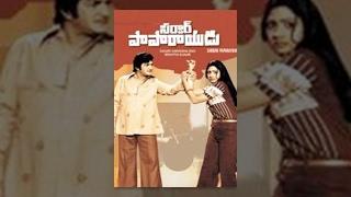 Sardar Papa Rayudu | Full Length Movie | NTR, Sridevi