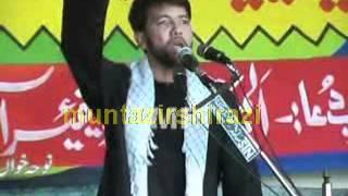 Syed Ali Safdar Rizvi (Noha Main Intaqam Loon Ga)
