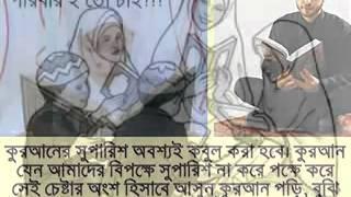Bangla porda pora foroz