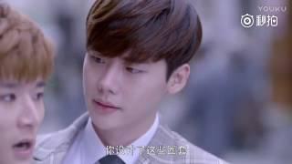 Jade Lover 57 Mins Trailer