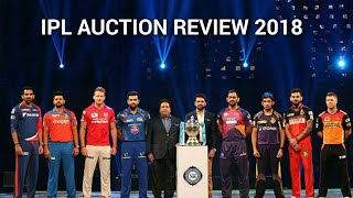 টপ ৫ সেরা দাম আই পি এল ২০১৮ || IPL AUCTION REVIEW 2018