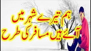 Indian Sad Songs 2018-Hindi Sad Song 2018-Movies Sad Songs-Old Hindi Songs-Youtube Music 2018