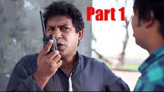 হাসি কাকে বলে কত প্রকার ও কি কি দেখুন মোশাররফ করিম || Bangla Funny Video
