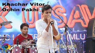 Khachar Vitor Ochin Pakhi by Icche Dana Band