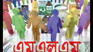 Life way bangladesh (pvt) Ltd, MLM system details