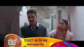 World Television Premiere of Toilet Ek Prem Katha
