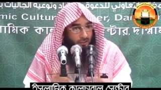 Bangla waz Islame Narir Odhikar By Sheikh Motiur Rahman Madani