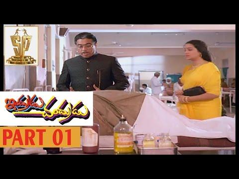 Xxx Mp4 Indrudu Chandrudu Telugu Movie Part 01 L Kamal Haasan Vijayashanti Suresh Productions 3gp Sex