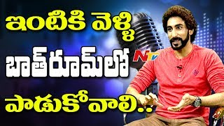 Karunya discloses Shocking Facts about Telugu Film Industry || NTV