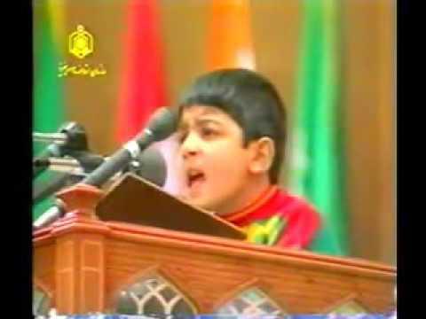 Very Very Beautiful Tilawat by Beautiful Child