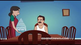 Share your issues with close friends | BMH Body guard 19 April 2018