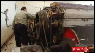 Iran made Fabric waste recycling machinery, Sohr village دستگاه بازيافت خرده پارچه روستاي سهر ايران