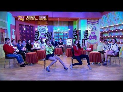 Xxx Mp4 【TVPP】Hyorin Bora SISTAR Ma Boy 효린 보라 씨스타 마 보이 Come To Play 3gp Sex
