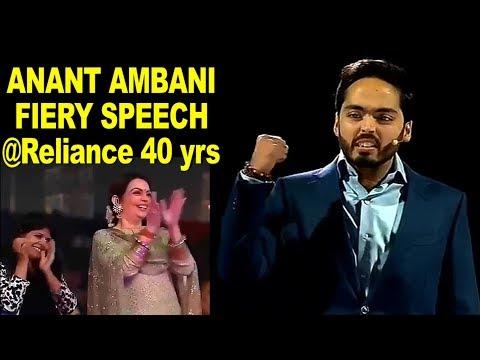 Xxx Mp4 Anant Ambani Speech At Reliance 40 Years Mukesh Ambani 3gp Sex